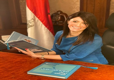 رانيا المشاط - ارشيفية