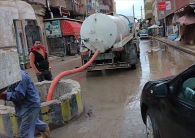 كفر الدوار تعلن حالة التأهب لسحب تجمعات مياه الأمطار من الشوارع