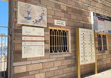 الانتهاء من رفع كفاءة الخدمات السياحية المقدمة للزائرين فى عدد من المواقع الأثرية
