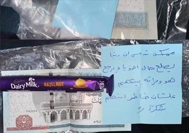 سيدة توزع الشيكولاتة والنقود على أهالي سوهاج وتطلب منهم الدعاء لشقيقها وزوجته