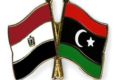 علم مصر وليبيا