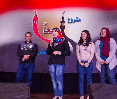 معا من أجل تنمية مصر