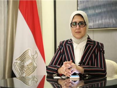 هالة زايد، وزيرة الصحة - ارشيفية