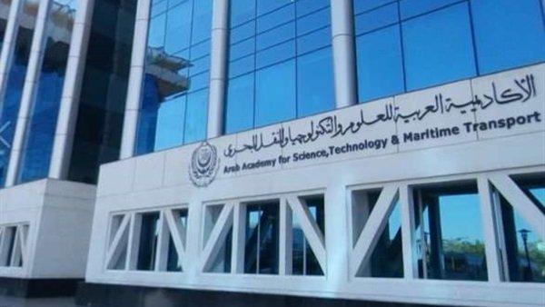 الأكاديمية العربية للعلوم - ارشيفية