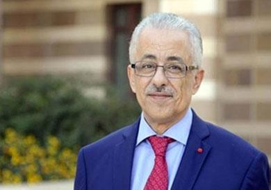 وزير التربية والتعليم الجديد