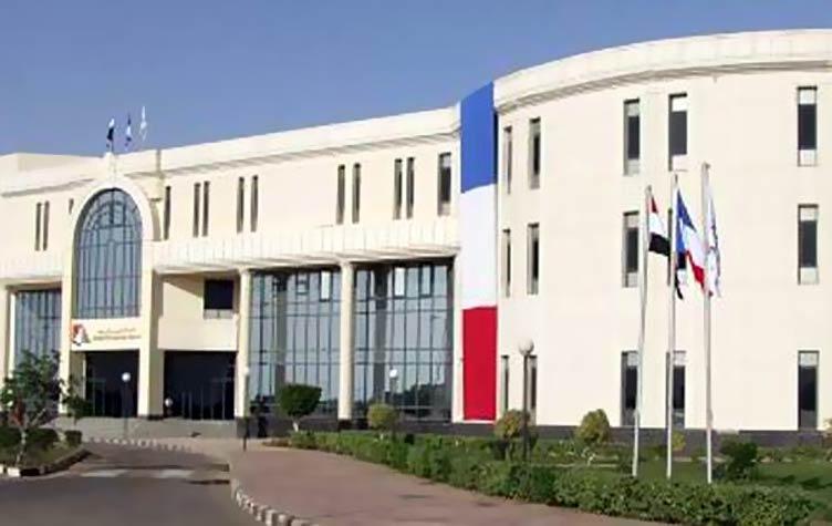 المعهد الفرنسي بالإسكندرية
