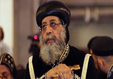 البابا تواضروس الثاني بابا الإسكندرية وبطريرك الكنيسة المرقسية