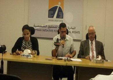 أحد مؤتمرات المبادرة الشخصية لحقوق الإنسان- أرشيفية