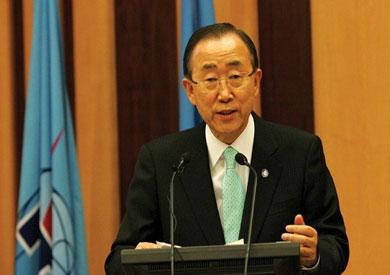 الأمين العام للأمم المتحدة، بان كي مون