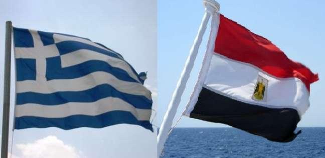 علم مصر واليونان