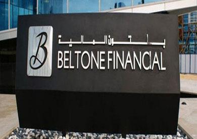 شركة بلتون المالية القابضة