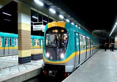 مترو الخط الثالث