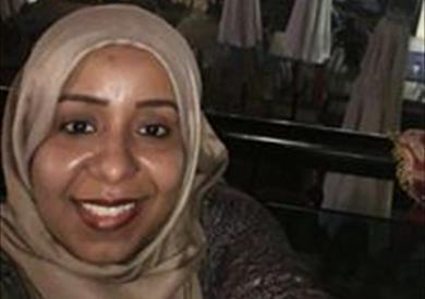 الطالبة اليمنية القتيلة