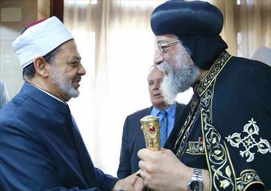 شيخ الازهر و البابا تواضروس الثاني