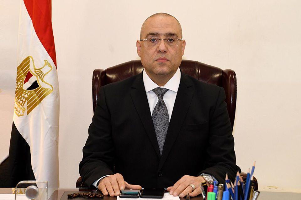 الدكتور عاصم الجزار، وزير الإسكان والمرافق والمجتمعات العمرانية