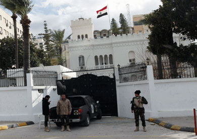 السفارة المصرية بطرابلس - ارشيفيه