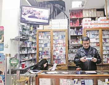 «الصحة»: تطبيق الزيادة الجديدة لأسعار الأدوية.. الأحد