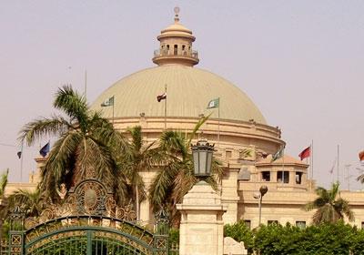 جامعة القاهرة-ارشيفية