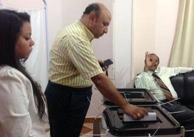 انتخابات نقابه الأطباء بالبحر الاحمر