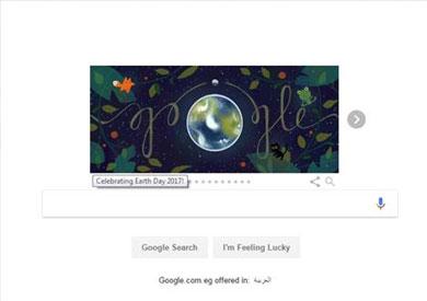 «جوجل» يساهم في إحياء «يوم الأرض» ويقدم لمستخدميه بعض النصائح