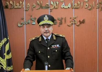 المتحدث باسم وزارة الداخلية اللواء هاني عبداللطيف