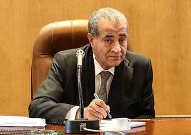 علي مصيلحي، وزير التموين