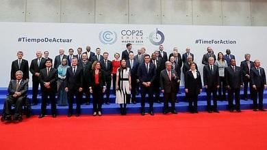 فعاليات بمناسبة قمة المناخ في معهد ثربانتيس