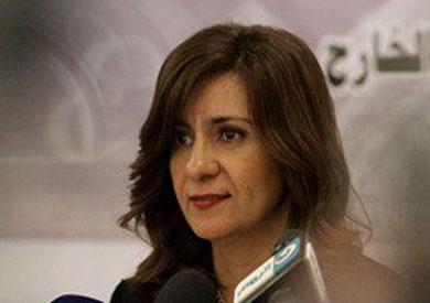 وزيرة الدولة للهجرة وشئون المصريين بالخارج نبيلة مكرم عبد الشهيد