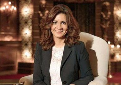 نبيلة مكرم - وزيرة الهجرة