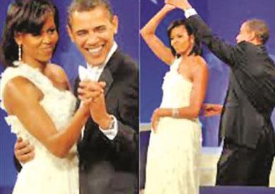 أوباما يرقص مع زوجته