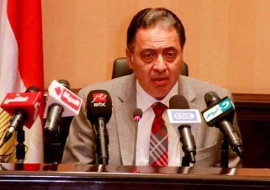 أحمد عماد الدين راضي، وزير الصحة والسكان