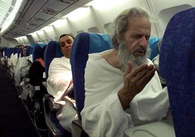 مغادرة أولى رحلات حج القرعة مطار برج العرب بالإسكندرية