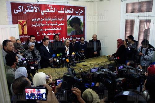 «التحالف الشعبي» يؤكد أن شيماء فتحت الطريق أمام 25 يناير - تصوير : لبنى طارق