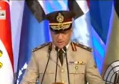 نائب مدير طب القوات المسلحة