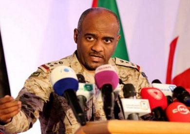 المتحدث باسم قوات التحالف العربي اللواء أحمد عسيري