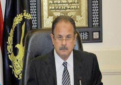 وزير الداخلية مجدى عبدالغفار،