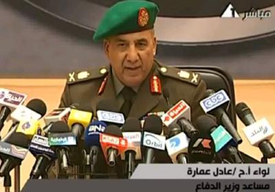 اللواء أركان حرب عادل عمارة عضو المجلس الأعلى للقوات المسلحة مساعد وزير الدفاع