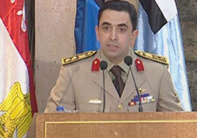 العقيد أركان حرب أحمد محمد علي- المتحدث العسكري الرسمي للقوات المسلحة
