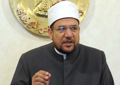 الدكتور محمد مختار جمعة ، وزير الأوقاف