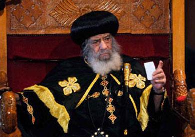 وكيل البطريركية المرقسية لمنتقدي زيارة البابا للقدس: «عيب وما يصحش»