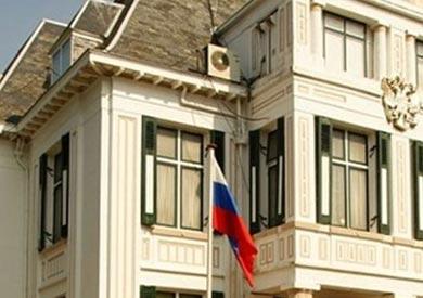 السفارة الروسيه - ارشيفية