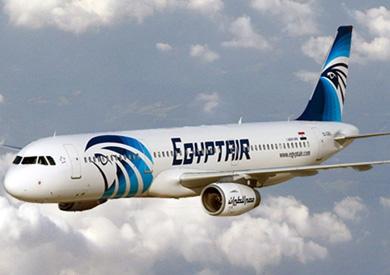 الطائرة المصرية المنكوبة - ارشيفية