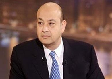الإعلامى : عمرو أديب