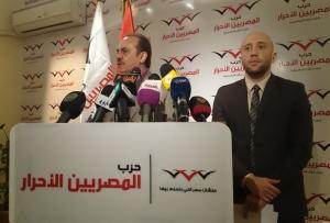 نصر القفاص، عضو المكتب السياسي بالمصريين الأحرار