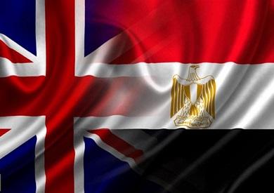 علم مصر وبريطانيا