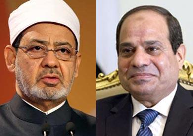 الرئيس عبد الفتاح السيسي وشيخ الازهر الدكتور احمد الطيب