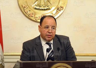 محمد معيط وزير المالية تصوير سليمان العطيفى