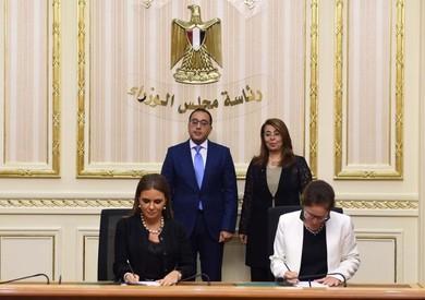 اتفاق المرحلة الثانية مع البنك الدولي لـ تكافل وكرامة