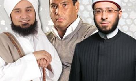 أسامه الأزهري، وإسلام بحيري، والحبيب علي الجفري
