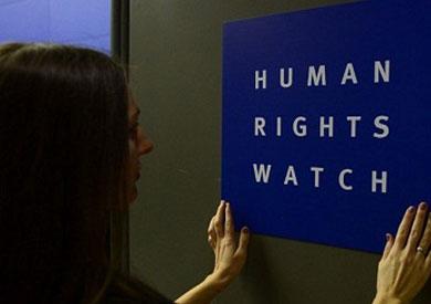 «هيومن رايتس» تدعو السلطات الليبية لمساعدة المدنيين الفارين من سرت